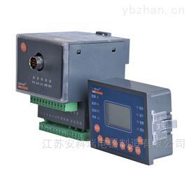 ARD2F-250/C城市管廊马达保护器 马达控制器厂家