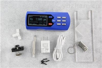 PRSR220-中科普銳便攜式PRSR220高精度表面粗糙度儀