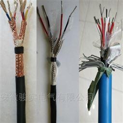 IA-DJYPVPR7*3*1.5计算机电缆