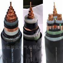 YJV42-8.7/15KV3*95高壓電纜