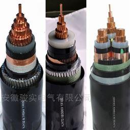 YJV22-26/35KV3*150高压电缆