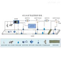 煤矿皮带机集中控制系统皮带保护厂家