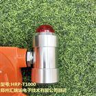 造紙廠用氯乙烯氣體探測器