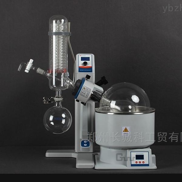 电动升降实验室用小型旋转蒸发器