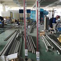 CY-UHZ-039U上海磷酸盐装置加药罐磁性液位计