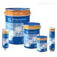 LGEP2/5 SKF LGEP2/5耐极压轴承润滑脂