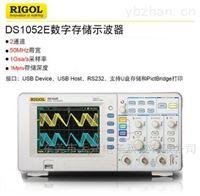 东莞供应普源 DS1102E 数字示波器 100MHz