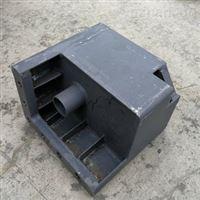 集装箱角件成分检测-低温冲击试验机构
