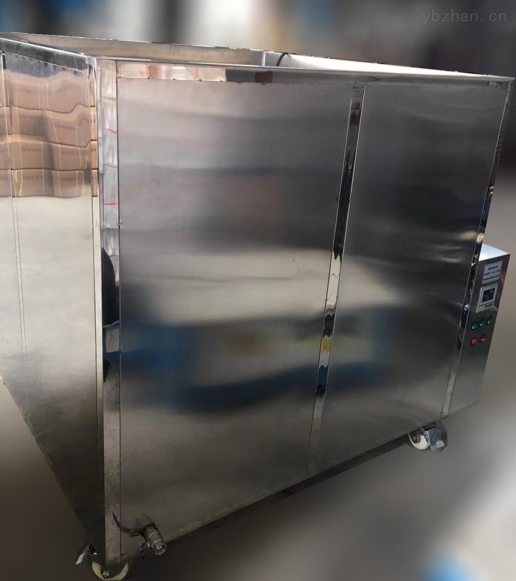 不锈钢水箱 大型恒温水槽