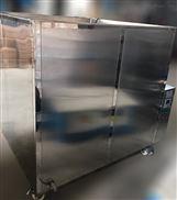 GD-260M不锈钢水箱 大型恒温水槽