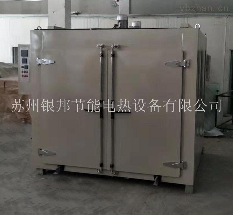 2020年热销型变压器绝缘漆固化烘箱 带轨道推车式变压器专用烘箱