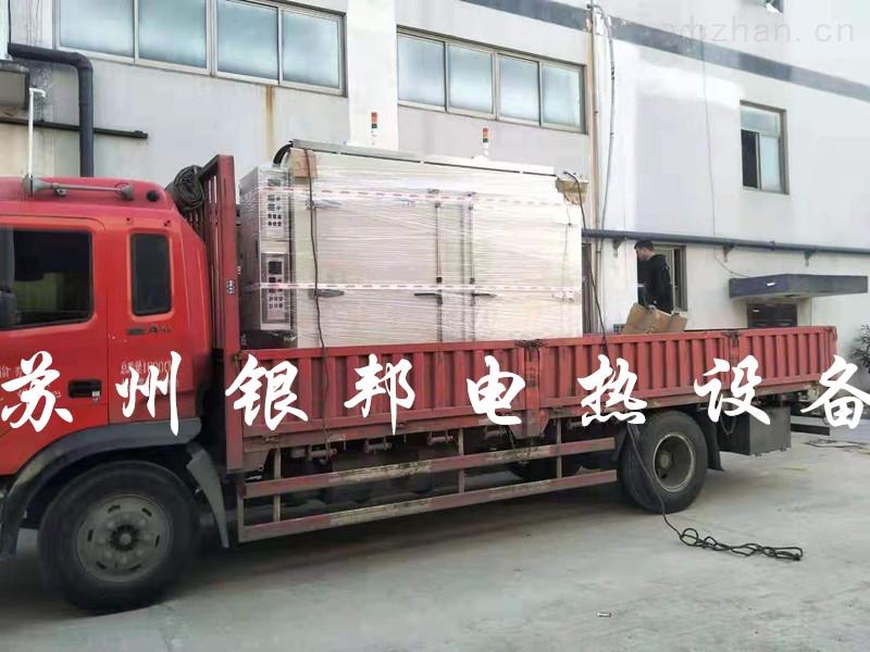 变压器烘箱生产厂家 变压器绝缘漆固化炉 轨道推车式变压器干燥箱