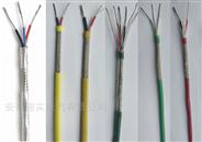 ZR-KX-HA-FFRP補償導線