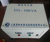 DG-10KVA单相隔离变压器价格