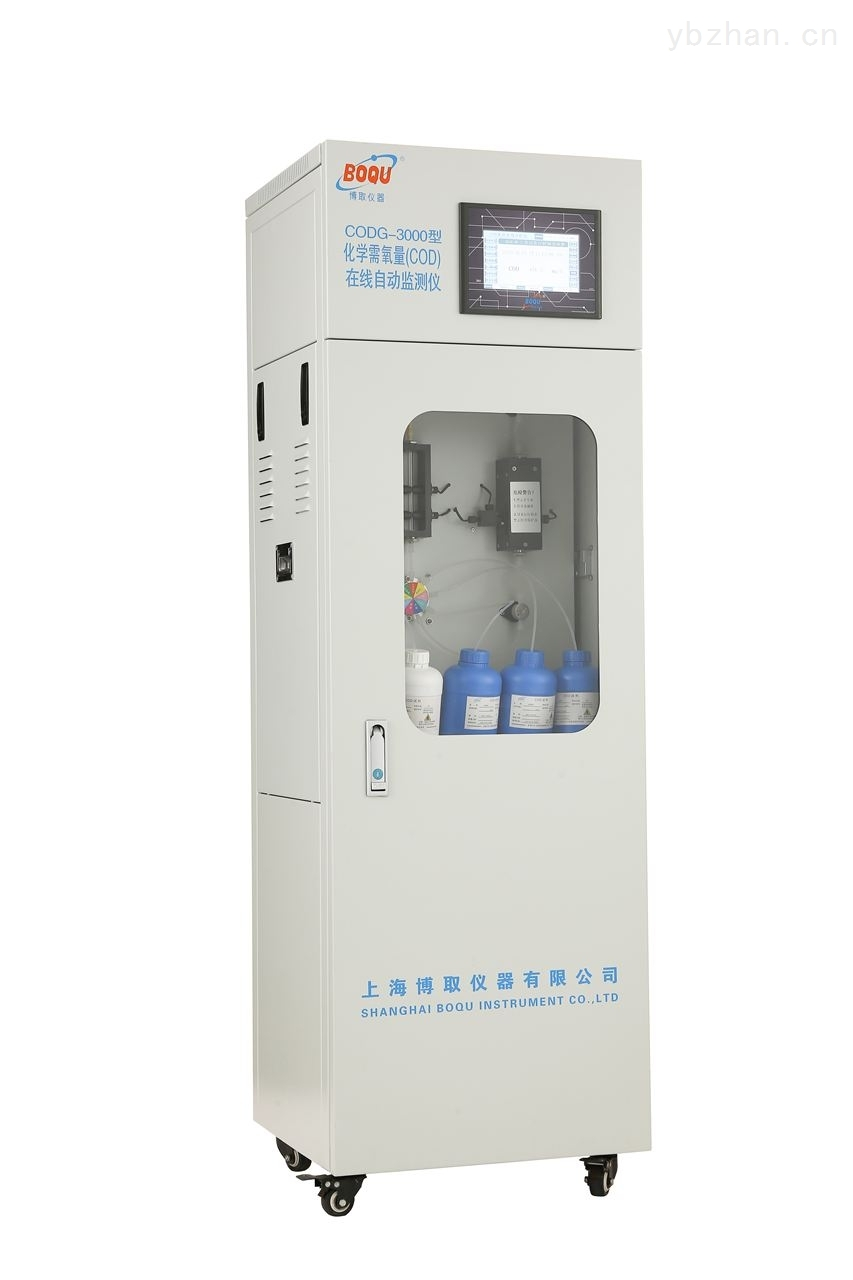 化学耗氧量测定-重铬酸钾在线COD测定仪