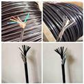 MKVV电缆-煤矿用阻燃防爆控制电缆