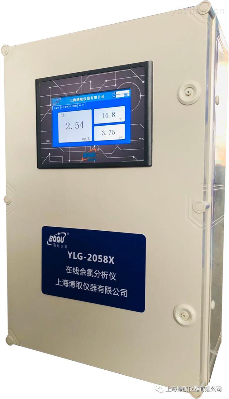 上海余氯分析儀