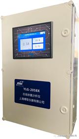 YLG-2058X新款在线余氯仪