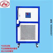 PLG型高温循环装置|加热循环器30-100℃