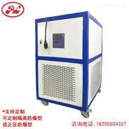 反应釜高温加热循环器30℃-300℃