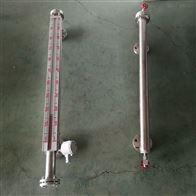 UHZ-58/CFPP73双面刻度燃气电伴热磁翻板液位计