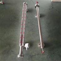 UHZ-58/CG/A75带信号输出盐酸罐磁性液位计高温400lbs