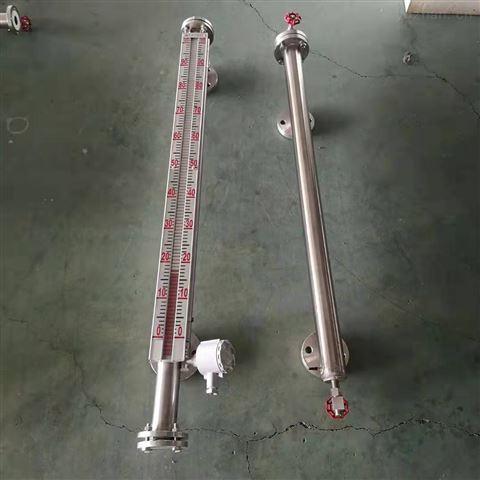 消防水罐电伴热磁翻板液位计304材质