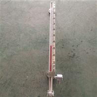 UHZ-58/CG/A81柴油罐PP磁性液位计电容式6mm显示精度