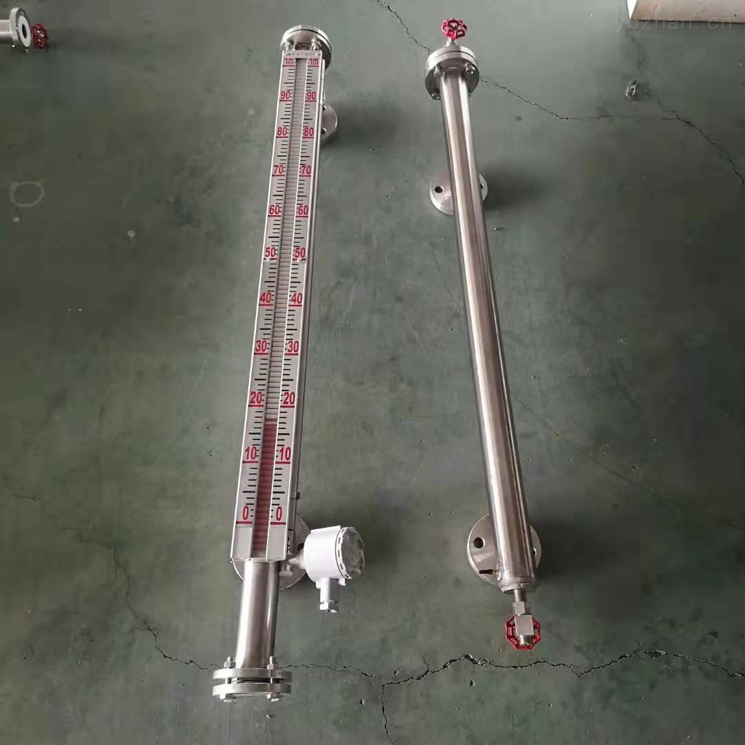水箱磁性液位计高温316L防爆