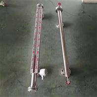 UHZ-58/CG/23高压型pp磁性液位计内烯酸酯0.15g密度差