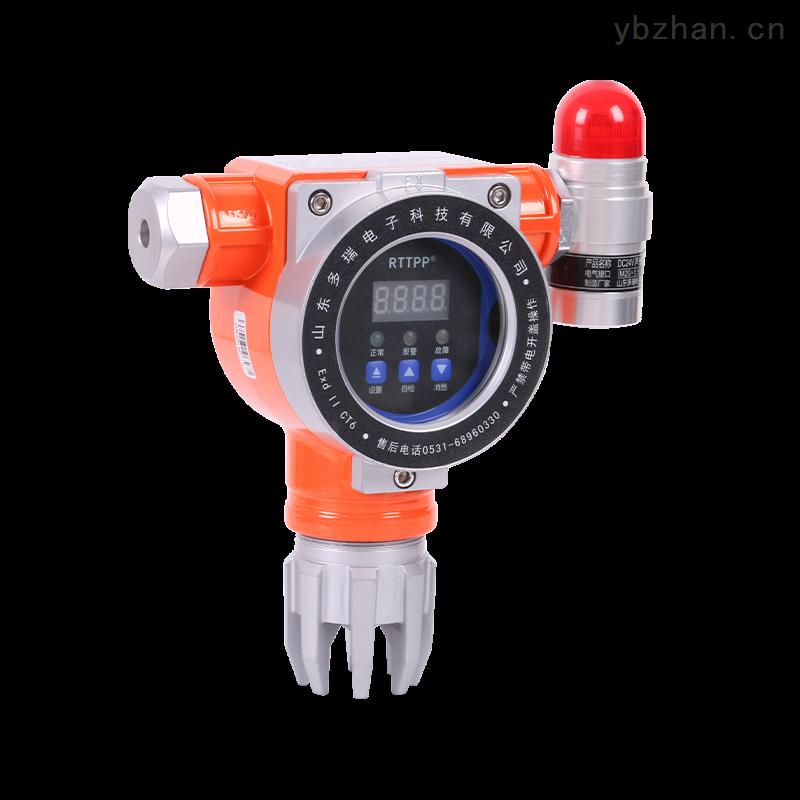 吉林遼寧DR-TC200-二氧化氮氣體報警器