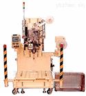 AKGKINZOKU旭金屬MK-40自動卷筒裝置HMK-1