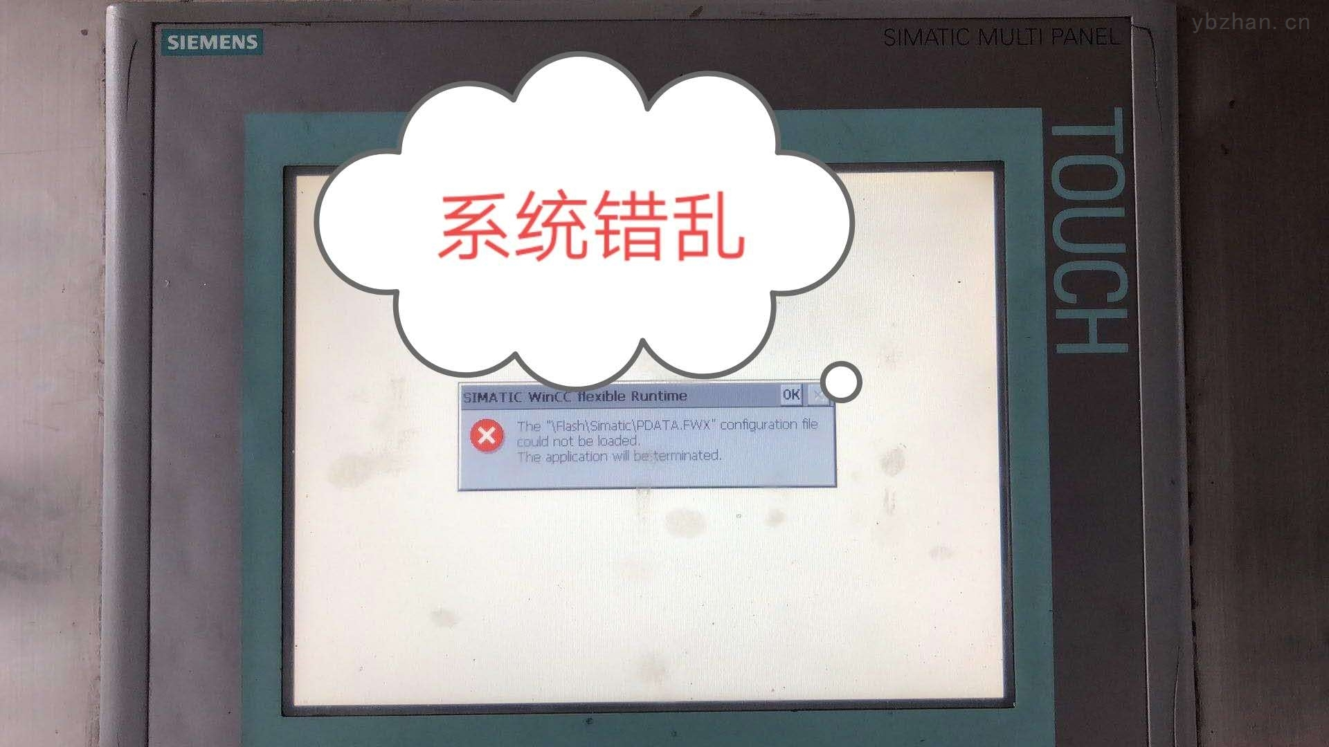 西门子TP1200 6AV2124-0MC01-0AX0 白屏