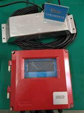 TD-FS2800电磁在线超声波明渠流量计