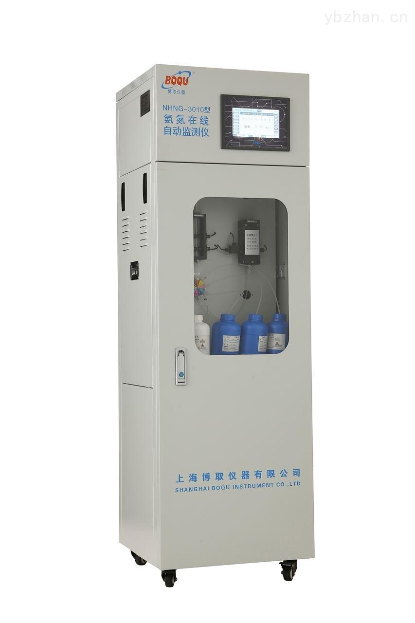 江苏水杨酸法在线氨氮监测仪