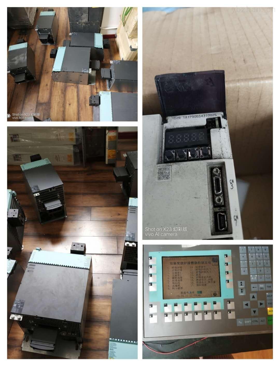 西门子840D系统报警故障300608维修