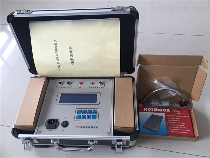 電機動平衡測量儀