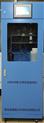 LB-8040型COD在线监测仪