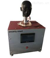 CW上海医用防护口罩呼吸气密性测试仪