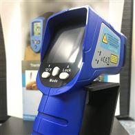 BG52新加坡BlueGizmo工业温湿度红外测温仪