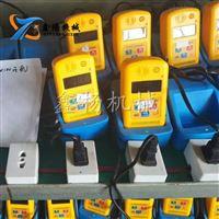 礦用儀表JCB4型便攜式甲烷檢測報警儀