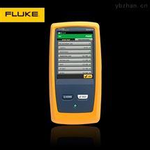FLUKE 线缆认证分析仪