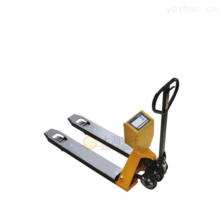 液壓叉車電子秤