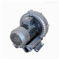 JS1.3千瓦/KW高压鼓风机