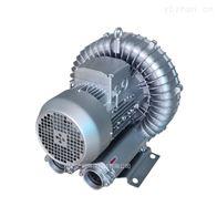 JS水产养殖增氧单叶轮风机