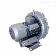 漩渦式污水處理高壓氣泵