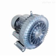 JS水产养殖真空曝气增氧风机
