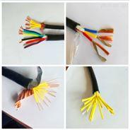 JYP2V-1-14×2×1.5㎜²计算机电缆