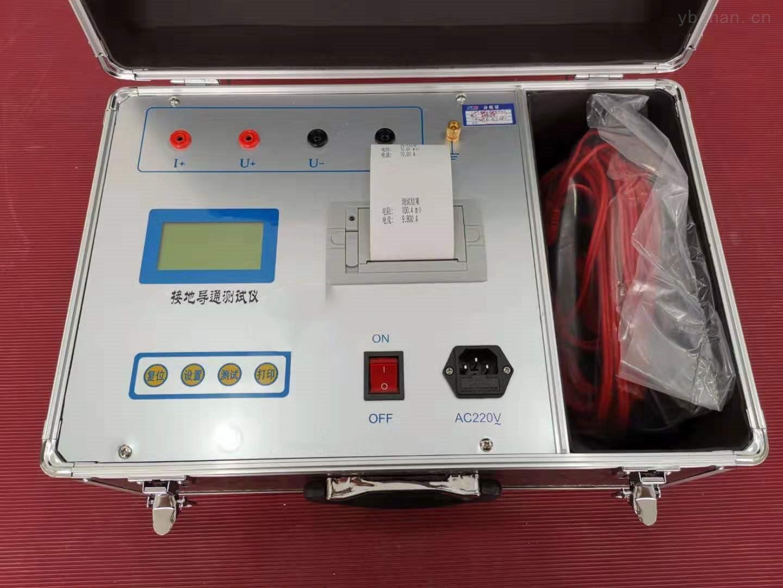 10A接地引下线导通测试仪价格