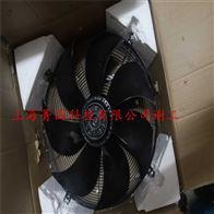 施乐百轴流风机FN050-VDW.4I.A7P1散热风扇